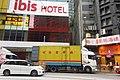 HK 上環 Sheung Wan 德輔道西 Des Voeux Road 宜必思世紀軒 IBIS Hotel name sign Sept 2018 IX2 01.jpg