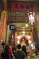 HK 上環 Sheung Wan 文武廟 Man Mo Temple interior November 2017 IX1 42.jpg