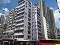 HK Bus 101 view 九龍城區 Kln City 漆咸道北 Chatham Road North 馬頭圍道 Ma Tau Wai Road August 2018 SSG 20.jpg