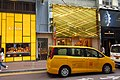 HK CWB 銅鑼灣 Causeway Bay 啟超道 Kai Chiu Road April 2018 IX2 粵港澳湛周生生 CSS Jewellery shop n Chow Tai Fook.jpg