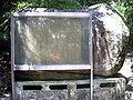 HK JossHouseBay RockInscription.JPG