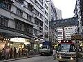 HK Kwun Tong evening 宜安街 Yee On Street seafood restaurant sign.JPG