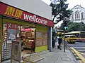 HK Mid-levels 上環 Sheung Wan 般咸道 1 Bonham Road 嘉威花園 Cartwright Gardens wellcome shop entrance Oct-2010.JPG