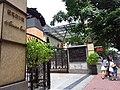 HK Mid-levels 般咸道 Bonham Road September 2018 SSG Bon-Point 03.jpg