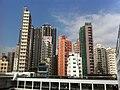 HK Mid-levels Bonham Road 聖保羅書院 Saint Paul's College 開放日 Exhibition Day roof view SYP outside Nov-2011 C.jpg
