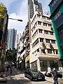 HK SW 上環 Sheung Wan 差館上街 5 Upper Station Street building 六層樓 facade April 2020 SS2 05.jpg