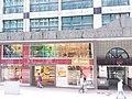 HK SW 上環 Sheung Wan 德輔道中 Des Voeux Road Central September 2019 SSG 07.jpg