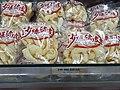 HK SYP 西環 Sai Ying Pun 干諾道西 146 Connaught Road West 成基商業中心 Singga Commercial Centre shop 美味棧 Yummy House Intl food April 2020 SS2 06.jpg