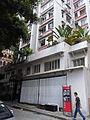HK Sheung Wan 62-72 Po Hing Fong Silver Jubilee Mansion Dr Sun Yat-Sen sign Aug-2012.JPG