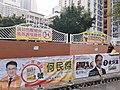 HK TKL 調景嶺 Tiu Keng Leng 寶順路 Po Shun Road 彩明街 Choi Ming Street banners Ho Man Kit November 2019 SS2 02.jpg