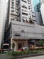 HK WC 灣仔 Wan Chai 駱克道 Lockhart Road 17pm September 2020 SS2 23.jpg