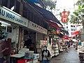 HK WC 灣仔 Wan Chai Road Market Triangle Street shop Hau Wah Laundry n Pawn sign October 2020 SS2.jpg