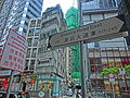 HK Wan Chai Queen's Road East name sign view McGregor Street June-2013.JPG