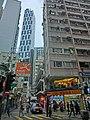 HK Wan Chai Road evening view Burrows Stret n 256 The Hennessy Mar-2014.JPG