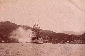 HMS Immortalité (1887) firing salute.jpg
