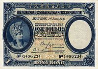 1 доллар 1935 года, выпущенный The Hongkong and Shanghai Banking Corporation