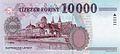 HUF 10000 1998 reverse.jpg