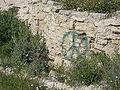 HaArbaa IMG 0552.JPG