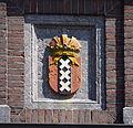 Haarlemmerplein foto 4.JPG