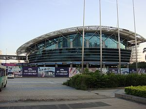 Hainan Exhibition & Convention Center - Image: Hainan Exhibition & Convention Center in May 2015 01