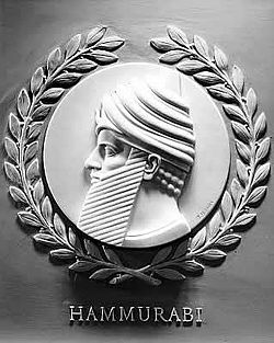 Hammurabi bas-relief in the U.S. House of Representatives chamber.jpg