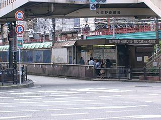 Tennōji Station Railway and metro station in Osaka, Japan