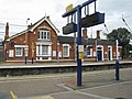 Harlington Station - geograph.org.uk - 1444732.jpg