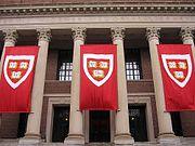 جامعة هارفارد 180px-HarvardWidenerLibrary