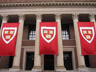 Fight Fiercely, Harvard - The Widener Library at Harvard University