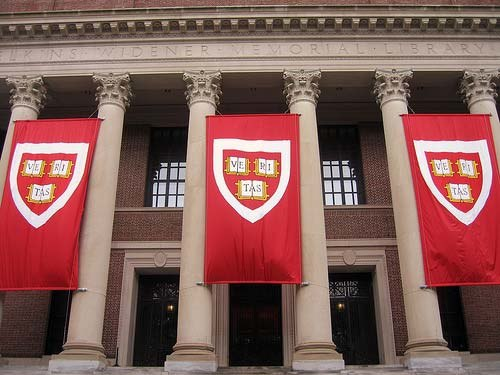 HarvardWidenerLibrary