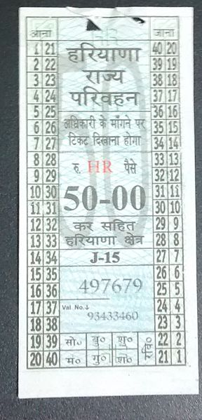 A Haryana Roadways punched ticket.