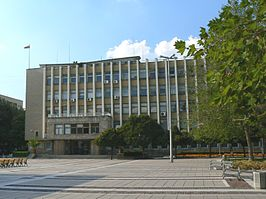 Haskovo-district-administration.JPG