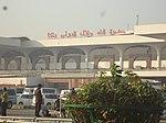 Hazrat Shahjalal International Airport in 2019.23.jpg