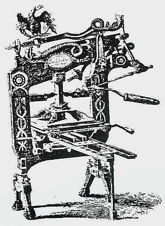 1834 looting of Safed - British philanthropist Sir Moses Montefiore furnished Israel Bak with a new printing press (pictured) after his original one was destroyed in the pogrom