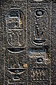 Hieroglyphs on the backpillar of Amenhotep III's statue. There are 2 places where Akhenaten's agents erased the name Amun, later restored on a deeper surface. The British Museum, London.jpg