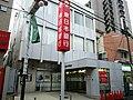 Higashi-Nippon Bank Ebara Branch.jpg