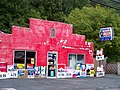 Hillbilly's Discount and the Back Room - panoramio.jpg