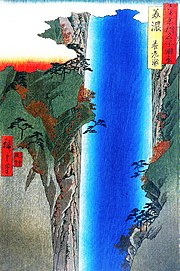 Large Waterfall by Hiroshige, a ukiyo-e artist