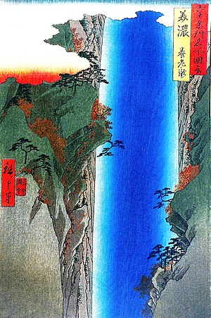 Woodblock printing - Mino province: Yoro-taki from the series Views of Famous Places in the Sixty-odd Provinces by Hiroshige, a ukiyo-e artist