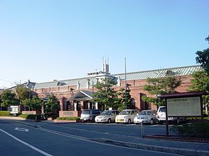 Hiroshima City Museum of History and Traditional Crafts.jpg