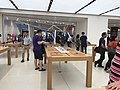 Hk 觀塘 Kwun Tong aPM shop Apple Store interior August 2017 iPhone 02.jpg