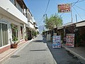 Holidays Greece - panoramio (587).jpg