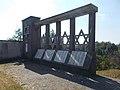 Holocaust Memorial, five stars, 2018 Dombóvár.jpg