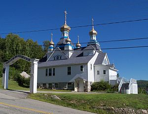 Holy Resurrection Orthodox Church (Berlin, New Hampshire) - The Holy Resurrection Orthodox Church