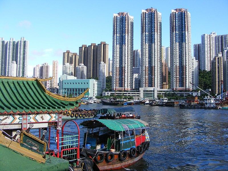 File:Hong Kong - panoramio (35).jpg