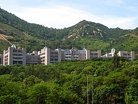 Hong Kong Institute of Vocational Education, Tsing Yi.JPG