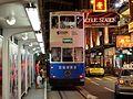 Hong Kong Tram 59 20110730 1944.jpg