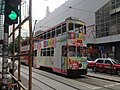 Hong Kong Tramways 82(040) Shek Tong Tsui to North Point 28-08-2015.jpg