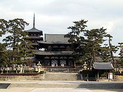 http://upload.wikimedia.org/wikipedia/commons/thumb/6/6f/Horyuji_temple_near_Nara.jpg/250px-Horyuji_temple_near_Nara.jpg