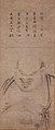 Hotei (Kyushu National Museum).jpg